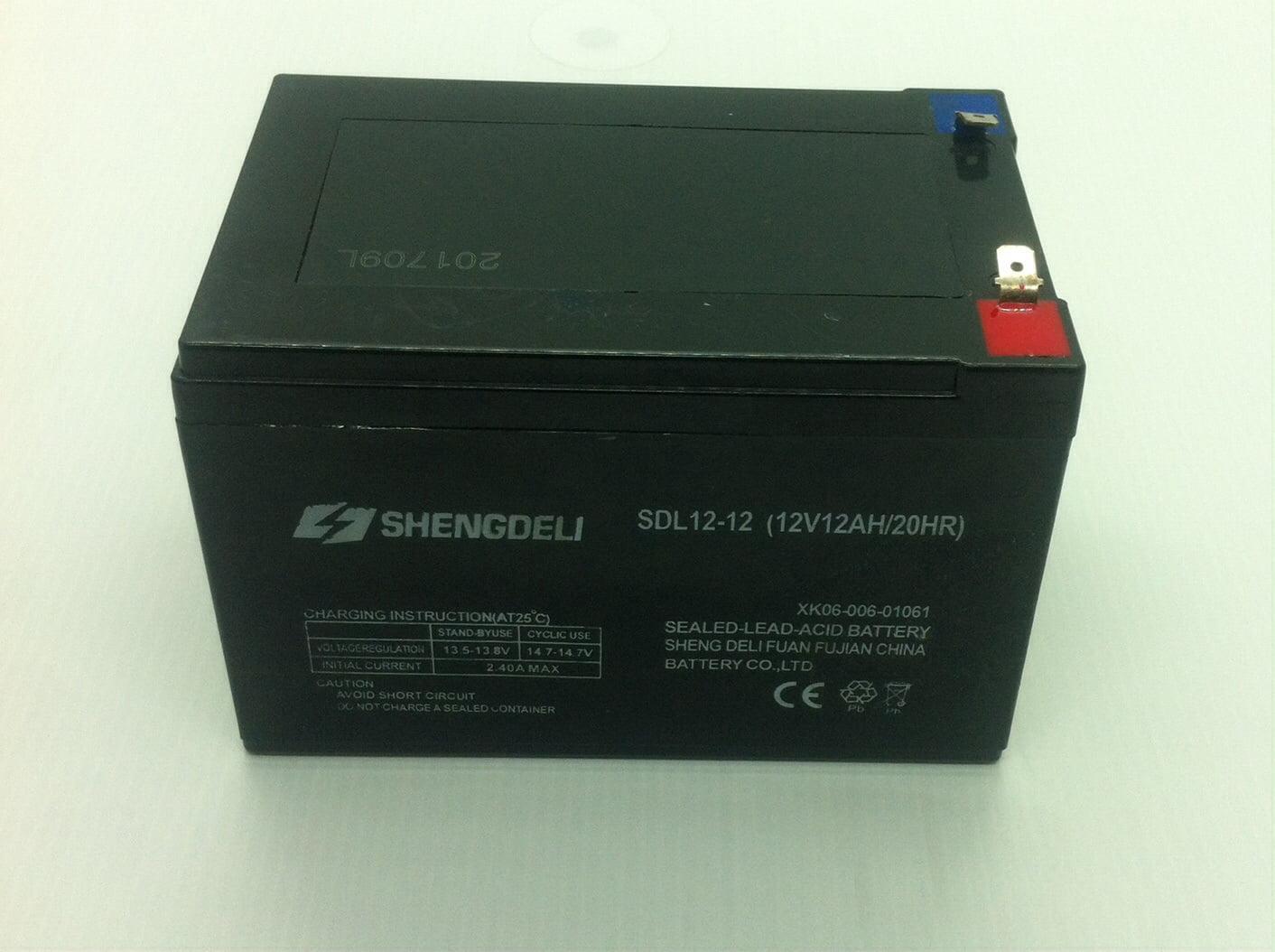 Bateria FT16 / FT25 / FT20 Yamaho